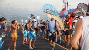 Ironman CM Hawaii